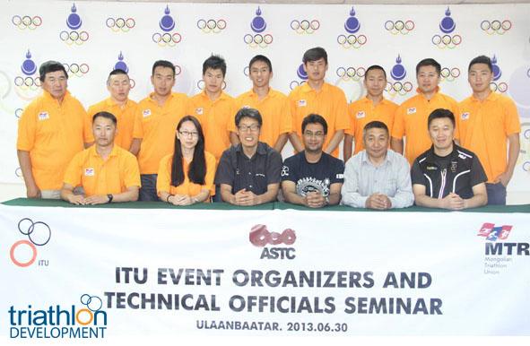 Mongolia Technical Course