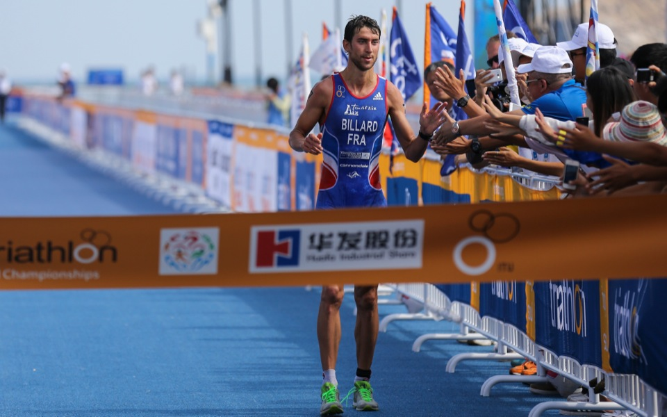 First-ever ITU Multisport World Cup set for Wenzhou, China, in September