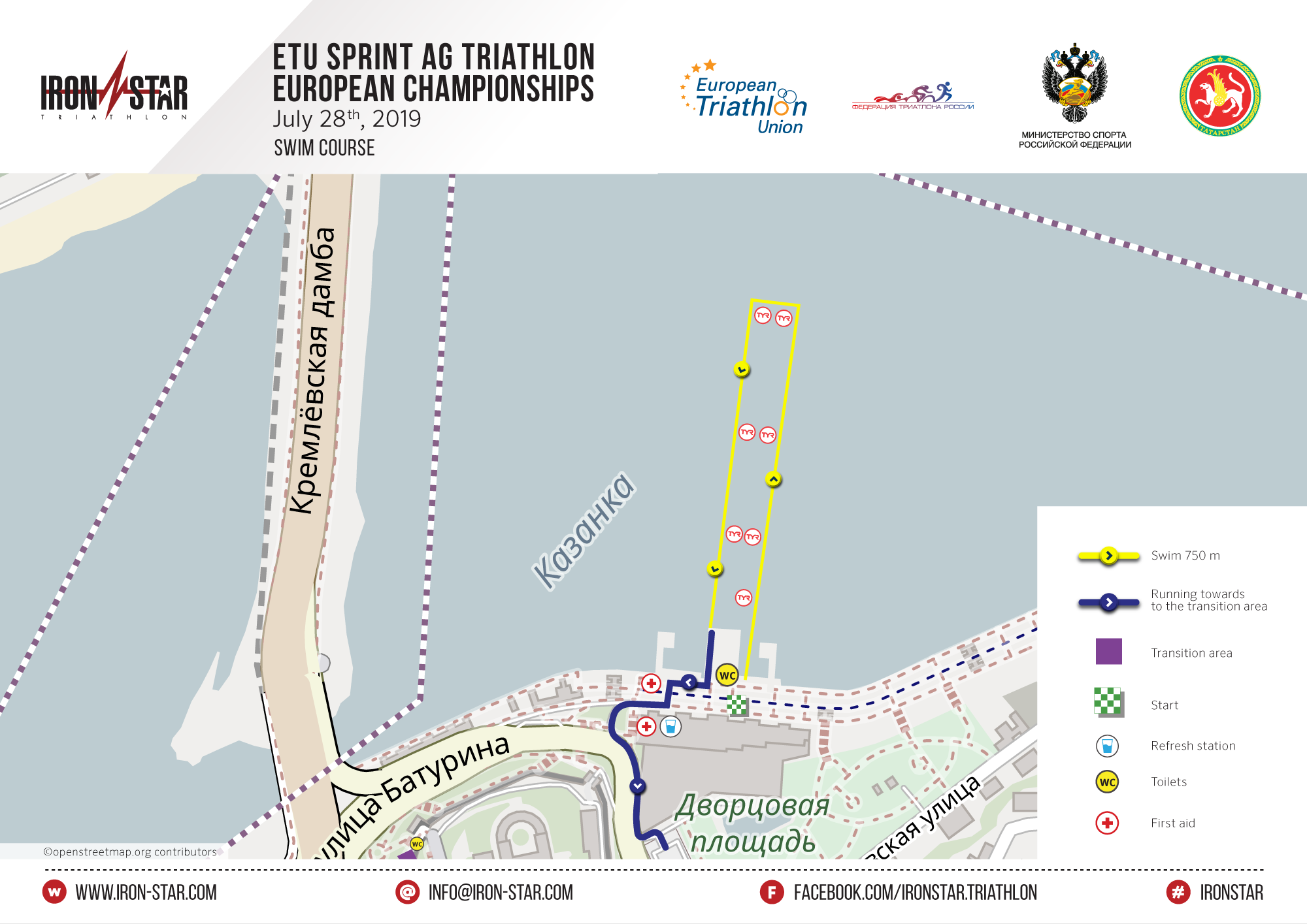 2019 Kazan ETU Sprint Triathlon European Championships | Triathlon org