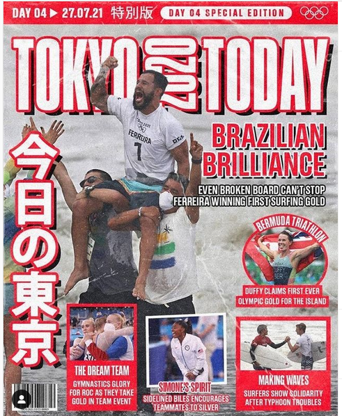 Flora on Tokyo Daily