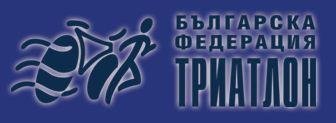 Bulgarian Triathlon Federation logo