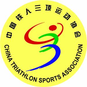 China Triathlon Sports Association (CTSA) logo
