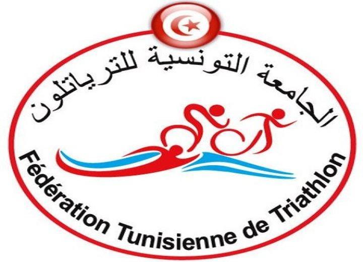 Federation Tunisienne De Triathlon et de Para-Triathlon logo