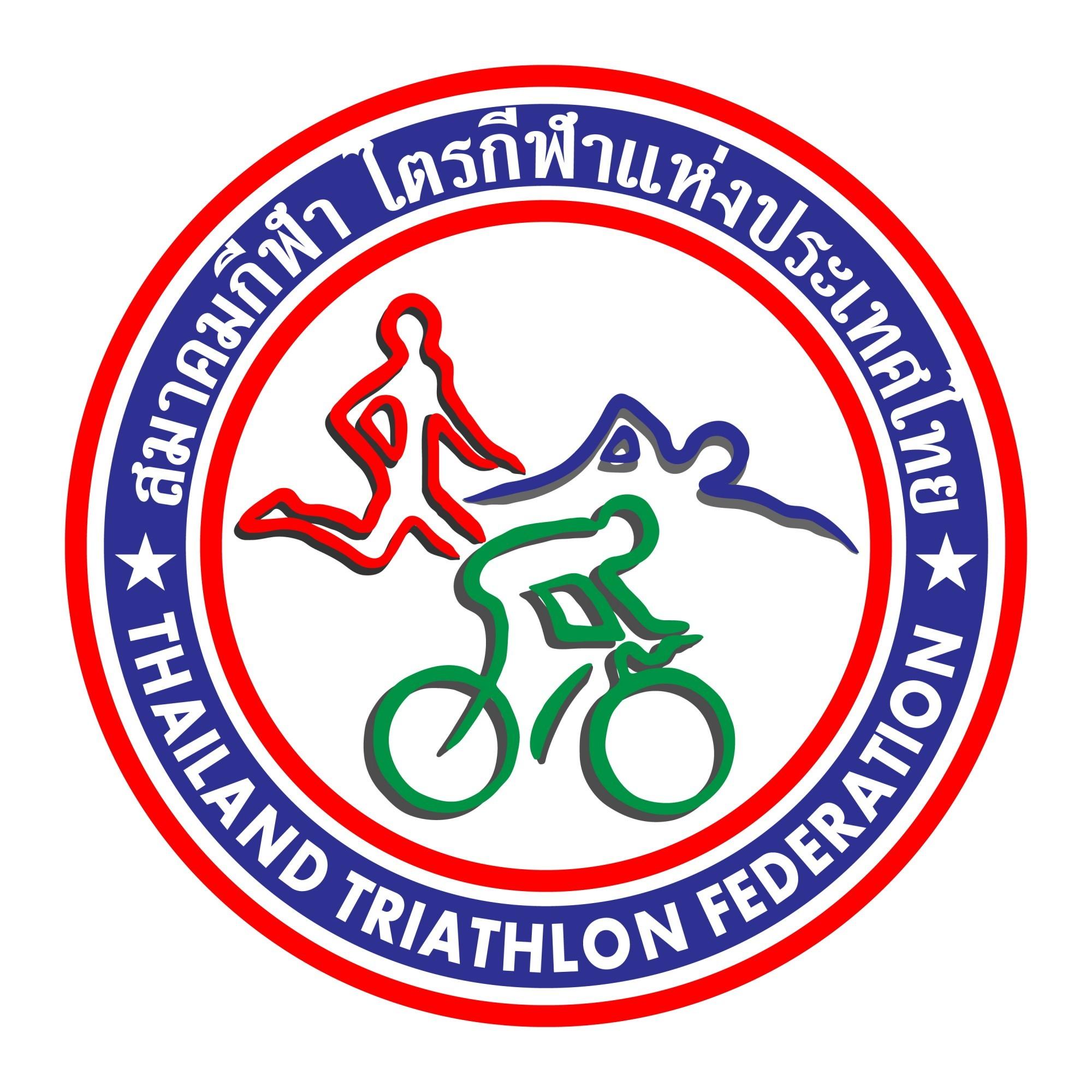 Thailand Triathlon Federation logo