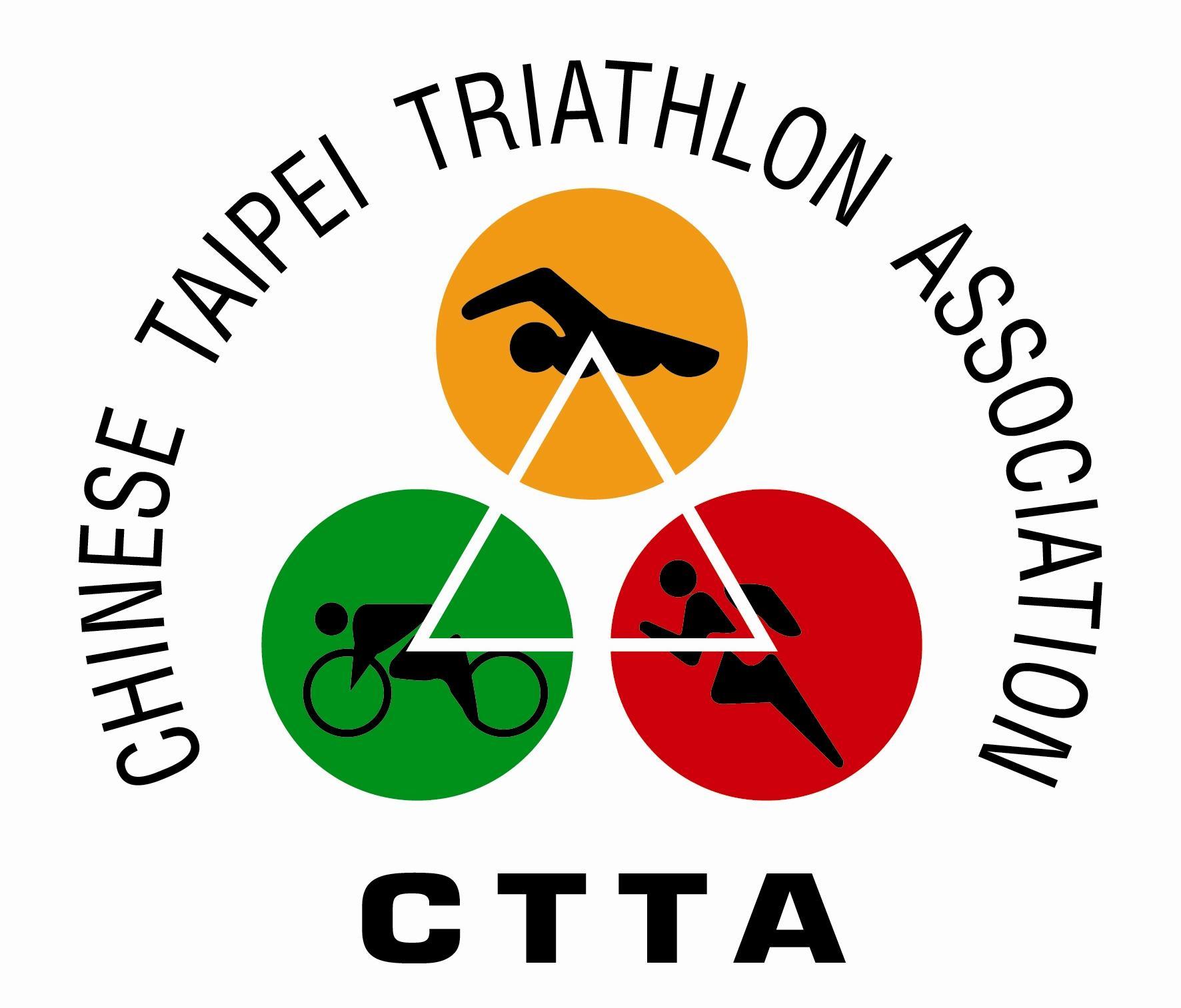 Chinese Taipei Triathlon Association (CTTA) logo