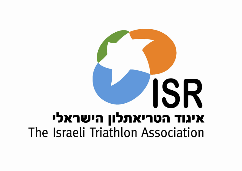 Israeli Triathlon Association logo