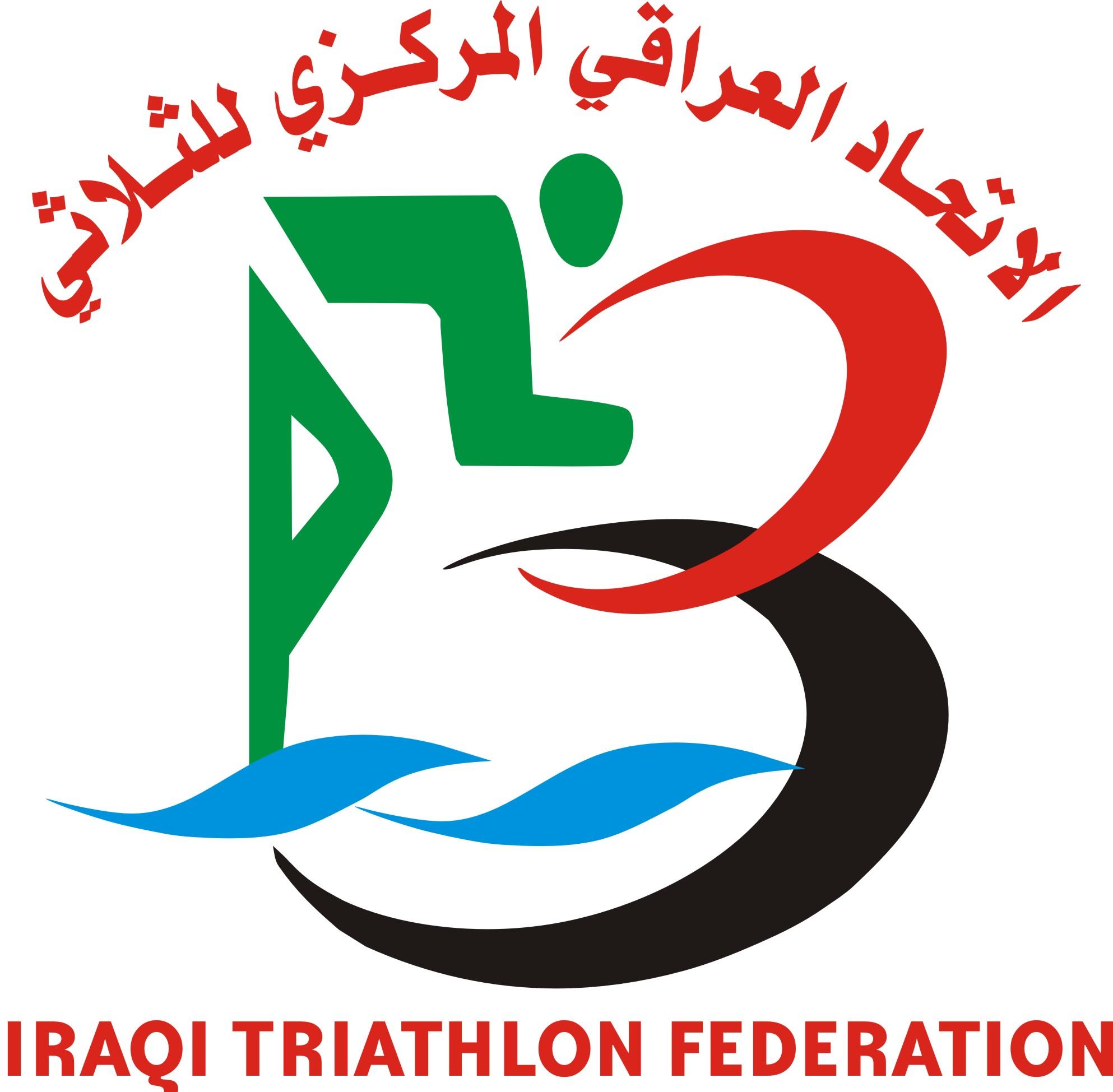 Iraq Triathlon Federation logo