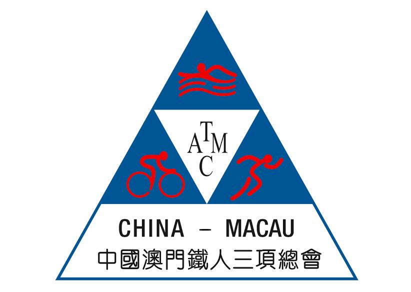 China Macau Triathlon General Association logo