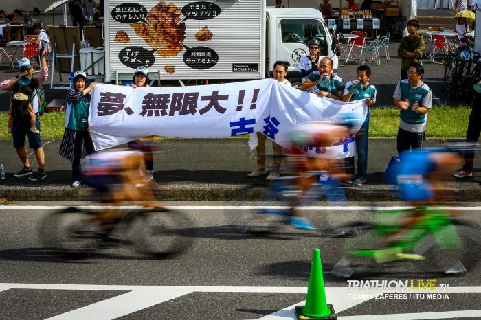 © Miyazaki ITU World Cup - Elite Men